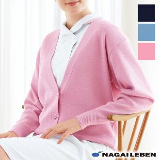 Nagaileben nurseware cardigan three colors article number JT-2350