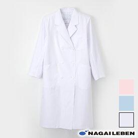 ナガイレーベン レディス ダブル 診察衣 KEX5120 ナースウェア 白衣 女性用 レディース stp