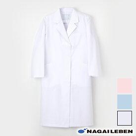 ナガイレーベン レディス シングル 診察衣 KEX5130 ナースウェア 白衣 女性用 レディース stp