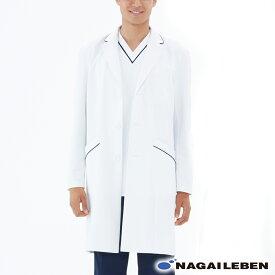 ナガイレーベン メンズ シングル 診察衣 HE4950 白衣 ナースウェア 男性用 stp