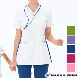 ナガイレーベン レディス 上衣 FT4597 チュニック ナースウェア 白衣 レディース 女性 stp