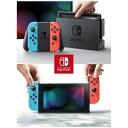 Nintendo Switch Joy-Con(L) ネオンブルー/(R) ネオンレッド(ニンテンドースイッチ) [ゲーム機本体][スイッチ ジョ…