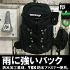 【FUN】BACKPACKバックパック