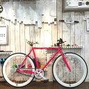 1/18迄 送料無料 100種類以上!!サドルが選べる ピストバイク 完成車 FUNピンク フラットフレーム(530mm) ピスト シングルスピード[自…