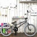 FUN BMX 20インチ ストリート 完成車 限定 クローム グレー タイヤ 10周年 アニバーサリー 限定モデル!!【原宿】【アメ村】【大須】