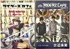 【カラーリム】ピストバイク700C用フロント一式(ハブ、スポーク付)!【10P09Dec09】