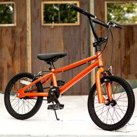 パンクしない自転車 FUN EASY KIDS BMX 16インチ 完成車キャンディーオレンジキッズ 子供用 おススメ BMX16インチ ノーパンクタイヤ ライダーズカフェ適正身長120cm以上
