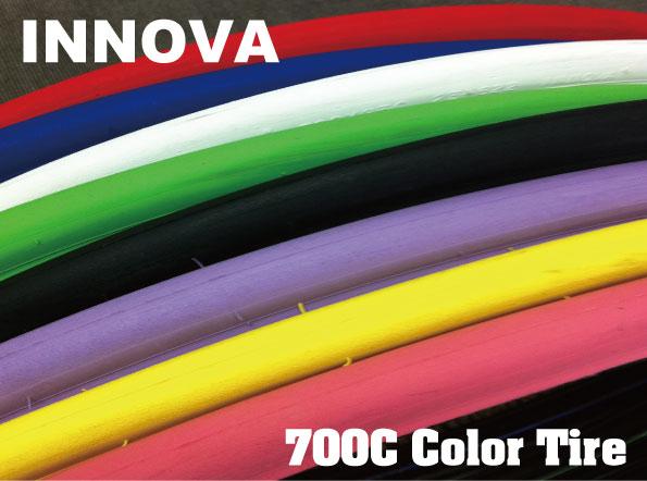 『INNOVA』[700Cカラータイヤ]700×23C 自転車用タイヤ[ピスト][パーツ][ピストパーツ][タイヤ][自転車][700Cタイヤ][23Cタイヤ][700C][23C][ピストバイク][700][ホワイト][ブラック][ブルー][レッド][ピンク][パープル][イエロー][イノーバ][INOVA][ピストタイヤ]