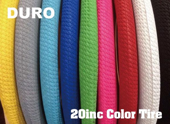 20インチカラータイヤ・チューブ セット『DURO』20×1.95 自転車用[ミニベロ][PIST][BMX][タイヤ][ライダーズカフェ]