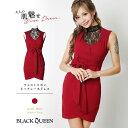 【ドレス福袋対象】キャバドレス キャバ ドレス ミニ 赤 タイト レース 黒 韓国 タイトドレス 盛りドレス ミニドレス…