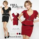 赤 キャバドレス ミニ キャバ ドレス 袖 フリル タイト 韓国 ペプラム セクシー シンプル 胸 ジップ 黒 ワインレッド …