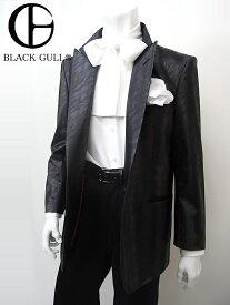 【BLACK GULL】メンズ ステージ衣装 コスチュームロック バンド衣装 男性【品番/デザイン】JA-504シャドーゼブラ シングルジャケット【送料無料】