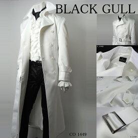 【BLACK GULL】メンズ ステージ衣装 コスチュームロック バンド衣装 男性【品番/デザイン】C-1449ナポレオン ロングコート【送料無料】
