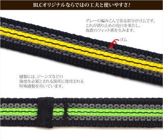 BLCオリジナル◆ラバーリード◆120cm