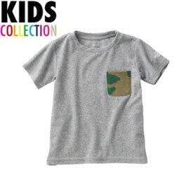 ノースフェイス THE NORTH FACE キッズ 子供服 パイルポケットTシャツ Pile Pocket Tee 半袖 Tシャツ 迷彩 ミックスグレー NTJ11605