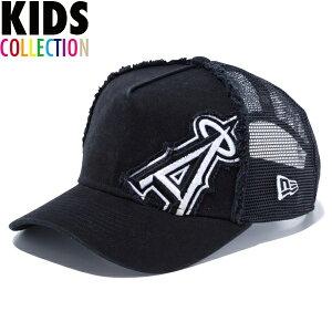 ニューエラ キッズ メッシュキャップ 帽子 NEW ERA Youth 9FORTY A-Frame トラッカー Battalion ロサンゼルス・エンゼルス 子供用 キッズサイズ 男の子 女の子 誕生日 プレゼント ブラック/ホワイト ワ