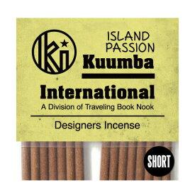 クンバ お香 ほのかに甘いマリン系の爽やかな香り 28本入り ミニサイズ Island Passion インセンス KUUMBA