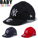 ニューエラ ベビー キャップ 送料無料 NEW ERA My 1st 9TWENTY エラスティックストラップ ニューヨーク・ヤンキース newera CAP 帽子 …