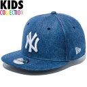 ニューエラ キャップ キッズ 送料無料 NEW ERA Youth 9FIFTY ニューヨーク・ヤンキース スナップバック newera cap 子供用 帽子 キッズ…