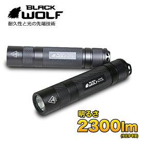 ハンディライト LED 最強 強力 懐中電灯 充電式 USB バッテリー 防水 自転車 高輝度 軍用 小型 防災 明るい KR-A10 リフレクタータイプ Cree XLamp XM-L2 BLACKWOLF ブラックウルフ
