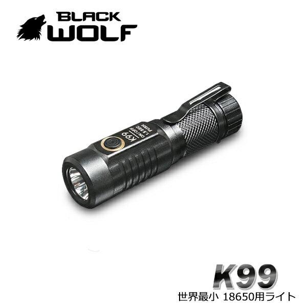 【BLACKWOLF(ブラックウルフ)】ハンディライト [リフレクタータイプ・SMO] K99 Cree(クリー)XLamp XM-L2 LED(ホワイト)Max700ルーメン 世界最小(18650ライト) 放熱機能(自動) クリップ付き 手のひらサイズ コンパクト