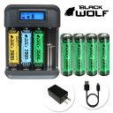 [急速4本セット]18650リチウムイオン電池4本(大容量)+ 急速充電器セット LGセル 3500mAh 18650バッテリー PSE 保護回…