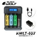 【BLACKWOLF(ブラックウルフ)】急速充電器 18650リチウムイオンバッテリー専用(4本用)KMLT-407 ディスプレイ・サウン…