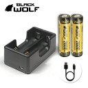 [2本セット]18650リチウムイオン電池+ 充電クレードルセット(ノーマル) LGセル 2600mAh 18650バッテリー ケース付 PSE…