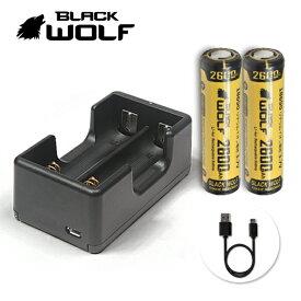 [2本セット]18650リチウムイオン電池+ 充電クレードルセット(ノーマル) LGセル 2600mAh 18650バッテリー ケース付 PSE 保護回路付き 5V1A マイクロUSBケーブル ~2A対応 ランプでチャージ表示 安全装置CPU搭載 韓国製 BLACKWOLF Li-2500