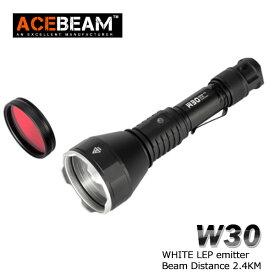 【ACEBEAM(エースビーム)】W30 /White LEP emitterLED搭載 飛距離2.4Km