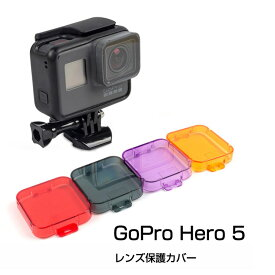 GoPro hero7 Black/hero6 Black/hero5 Black レンズカバー レンズキャップ ゴープロ ヒーロー7/6/5 ブラック ハードカバー