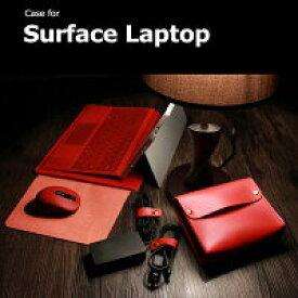 Surface Laptop 3 (13.5インチ) /Surface Laptop 2 /Surface Laptop ケース/カバー レザー ポーチ カバン型 電源&ケーブルポーチ&ペンケース/カバー付き付き サーフェス ラップトップ用 バック型 レザーケース/カバー おすすめ おしゃれ スマホケース/カバー