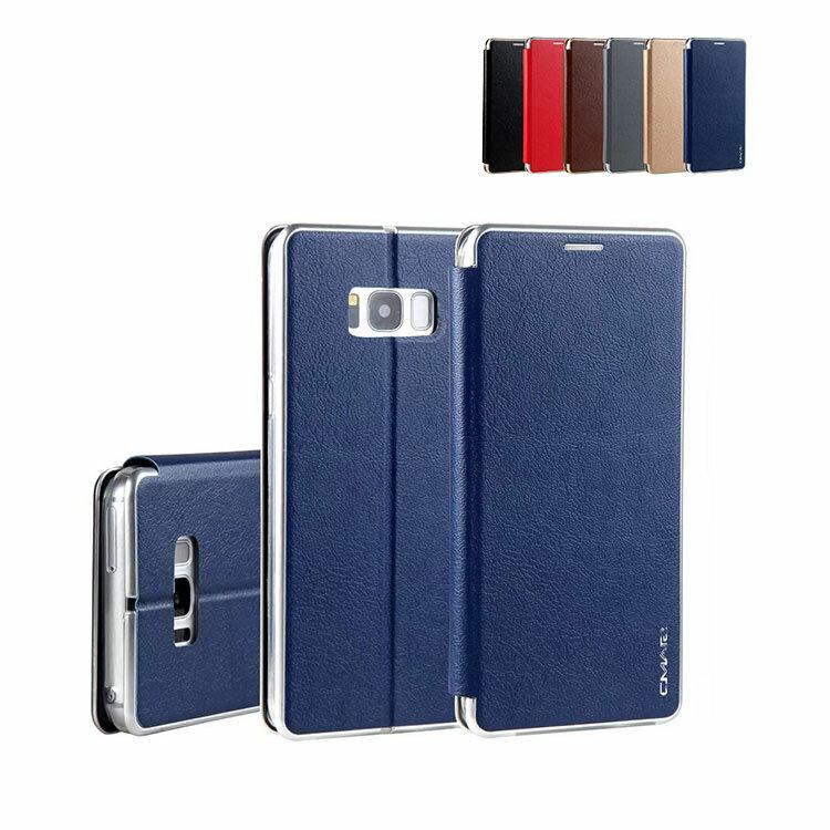 Samsung Galaxy S8 ケース/カバー 手帳型 レザー シンプル カード収納 おしゃれ スリム 薄型 ギャラクシーS8 手帳型カバー おすすめ おしゃれ アンドロイド 蓋にマグネット付き スマホケース/カバー SC-02J docomo SCV36 au