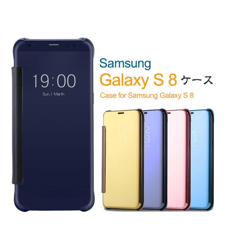 Samsung Galaxy S8 ケース 2つ折り 液晶保護 パネル 半透明 サムスン ギャラクシーS8 耐衝撃ケース おすすめ おしゃれ アンドロイド スマホケース SC-02J docomo SCV36 au