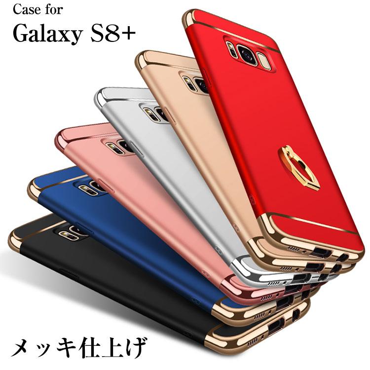 Samsung Galaxy S8+ ケース シンプル スリム メッキ仕上げ リングホルダー付き ギャラクシーS8+ ハードカバー おすすめ おしゃれ スマホケース galaxy s8 plus SC-03J docomo SCV35 au