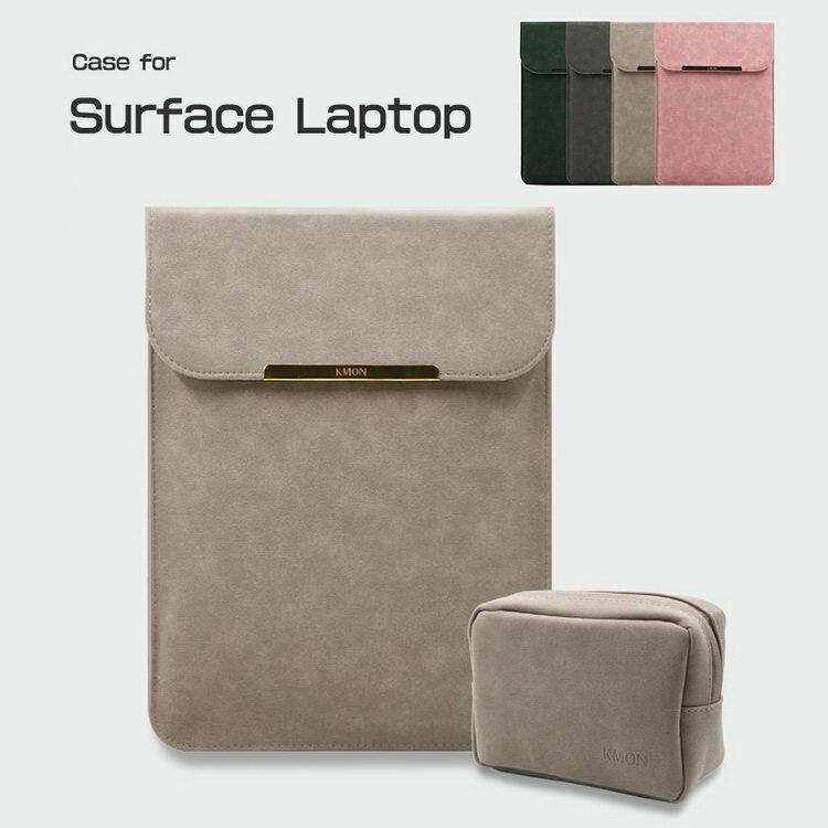 Surface Laptop ケース/カバー レザー 電源収納ポーチ付き セカンドバッグ型 おしゃれ サーフェス ラップトップ用 カバン型 レザーケース/カバー microsoft おすすめ おしゃれ タブレットケース/カバー