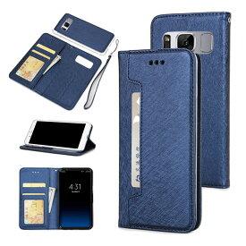 Samsung Galaxy S8 ケース/カバー 手帳型 レザー シンプル カード収納 おしゃれ スリム 薄型 ギャラクシーS8 手帳型カバー おすすめ おしゃれ アンドロイド スマフォ スマホ スマートフォンケース/カバー SC-02J docomo SCV36 au