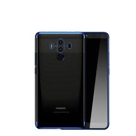 Huawei Mate10 Pro クリア ケース/カバー メッキベゼル ソフトバンパー クリア TPU メッキ メタル調 ファーウェイ メイト10 Pro ソフトケース/カバー おすすめ おしゃれ アンドロイド ファーウェイ ハーウェイ ホアウェイ スマフォ スマホ スマートフォンケース/カバー