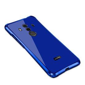 Huawei Mate10 Pro アルミバンパー 背面パネル バックパネル フルカバー カッコイイ ファーウェイ メイト10 Pro アルミ サイド プロテクター おすすめ おしゃれ アンドロイド ファーウェイ ハーウェイ ホアウェイ スマフォ スマホ スマートフォンケース/カバー