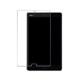 MediaPad M5 8.4 強化ガラス ガラスフィルム 9H メディアパッド M5 8.4 強化ガラスシート アンドロイド ファーウェイ ハーウェイ ホアウェイ タブレットアクセサリー