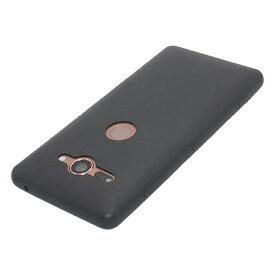SONY Xperia XZ2 Compact ケース シリコン シンプル ソニー エクスペリアXZ2 / SO-05K コンパクト ソフトカバー おすすめ おしゃれ スマフォ スマホ スマートフォンケース/カバー