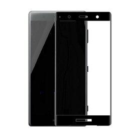 SONY Xperia XZ2 Premium ガラスフィルム 強化ガラス 液晶保護 0.26mm 9H 液晶保護シート ソニー エクスペリア XZ2 プレミアム / SO-04K 液晶保護ガラスシート