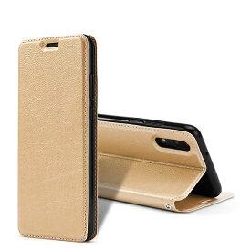 Huawei P20 pro ケース 手帳型 レザー カバー シンプル 上質 高級 PUレザー スタンド機能 カード収納 ストラップホール付き ファーウェイ P20 プロ/ HW-01K 手帳タイプ レザーケース おすすめ おしゃれ アンドロイド ファーウェイ ハーウェイ ホアウェイ スマホケース