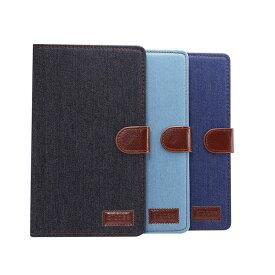 MediaPad M5 8.4 ケース カバー 手帳型 レザー デニム調 スタンド機能 カード収納 ヴィンテージ風 メディアパッド M5 8.4 手帳タイプ レザーケース カバー おすすめ おしゃれ アンドロイド ファーウェイ ハーウェイ ホアウェイ タブレットケース