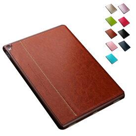iPad Pro 9.7インチ2016年モデル ケース/カバー スタンド機能 衝撃吸収 手帳型カバー 高級PUレザー上質な おすすめ おしゃれ apple アイパッドプロ 用レザーケース/カバー