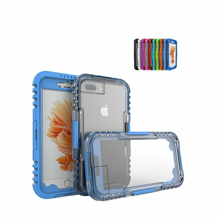 Apple iPhone8 Plus /iPhone7 plus 防水 ケース アイフォン 7 Plus カバー 耐衝撃 防塵 スポーツ アウトドア アイフォン8プラス/7プラス ケース