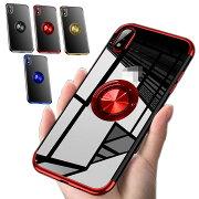 AppleiPhoneXRクリアケース/カバーTPU耐衝撃片手持ちスマホリング付きカバーシンプルスリムアイフォンXRメッキ透明ソフトケース/カバーおすすめおしゃれアップルスマホケース/カバー
