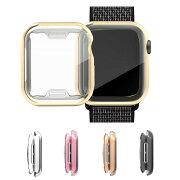 AppleWatchSeries4ケース/カバー全画保護耐衝撃軽量メッキ40mmTPUメタル調鏡面加工アップルウォッチ4ソフトカバー