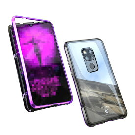 Huawei Mate 20X ケース/カバー アルミ バンパー クリア 透明 強化ガラス 背面パネル付き かっこいい マグネット装着 ファーウェイ メイト 20X メタル サイドバンパー おすすめ おしゃれ アンドロイド スマフォ スマホ スマートフォンケース/カバー