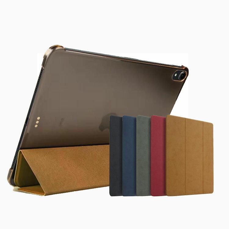 iPad pro 11インチ ケース/カバー 手帳型 レザー 薄型 スリム アイパッドプロ 手帳型カバー 手帳タイプ プロテクター ブックカバー おすすめ おしゃれ タブレットケース/カバー